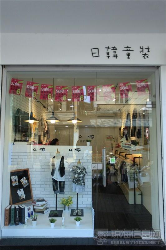 韩国童装店面装修风格